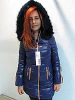 Куртка зимняя женская 8812-1 синяя код 630а