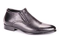 Ботинки мужские 17665-3DN.
