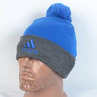 Модная и теплая шапка АДИДАС с бумбоном - синяя/серая