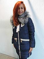 Куртка зимняя женская 1518 синяя код 631а