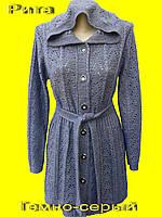 «Ажурная вязаная женская кофта - кардигпн с капюшоном Рита темно-серый