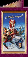 """Набор - открытка  для вышивки бисером """"С Новым годом-6″"""