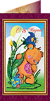 """Набор - открытка  для вышивки бисером """"8 Марта-6″"""