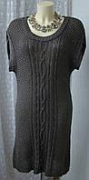 Платье женское ажурная вязка батал мини бренд Next р.52 3791а