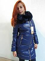 Куртка зимняя женская 8069 синяя код 636а