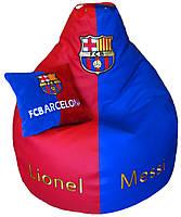 Бескаркасное кресло мягкое мешок груша пуф Барселона
