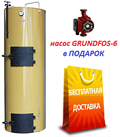 Котел STROPUVA S7 на дровах 7 кВт