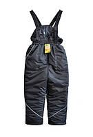 Детские лосины, штаны, комбинезоны ЗИМНИЕ