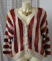 Кофта женская теплая нарядная зима бренд Cameo Rose р.52 3810
