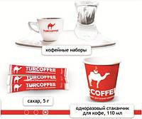 Кофейные наборы для ресторанов, баров, кафе