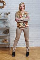 Костюм женский с лосинами беж, фото 1