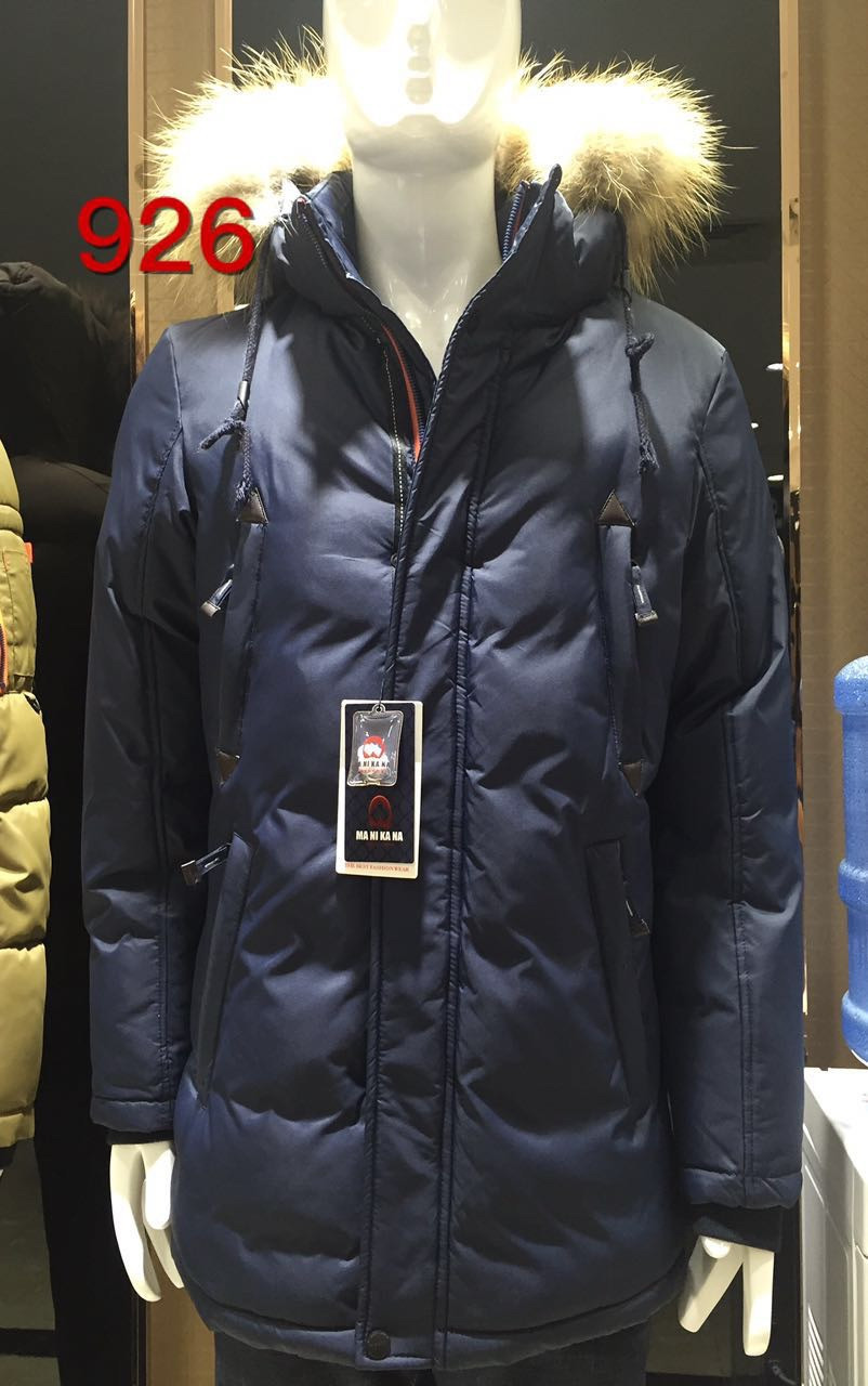 Manikana Куртка Купить