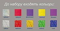 Набор цветной бумаги голографической самоклеящейся А4(10л), 1 Вересня, 950541