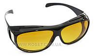 Очки для водителя антифары HD Vision