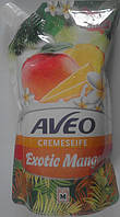 Жидкое крем - мыло Aveo Exotic mango (запаска)