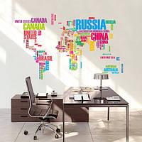 Виниловая наклейка на стену Цветная карта мира