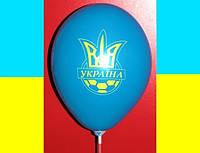 Воздушные шары Футбол Украина