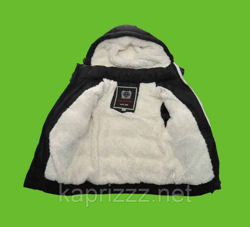 Детская зимняя верхняя одежда для мальчика