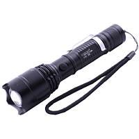 Светодиодный фонарь 12V Luxury K321-XPE, светильник