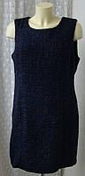 Платье женское теплое нарядное супер! мини бренд M&Co р.50 3844