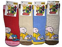 Носки детские теплые махра внутри Турция р.28-30