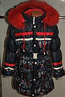 Зимнее пальто на девочку от производителя.