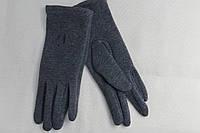 Перчатки теплые, трикотажные, (с тонким мехом) р-ры от 6,5 до 8,5