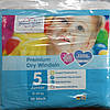 Подгузники Beauty Bady Premium Dry Windeln 5 Junior (15-25 кг) 30 шт.