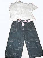 Комплект костюм для девочки джинсы+блуза
