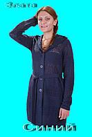 Женская ажурная вязаная кофта .  Злата синий