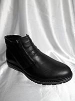 Мужские зимние классические ботинки MAXUS на меху из натуральной кожи сезона зима 2015-2016