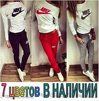 """Спортивный костюм """"Nike - Весна"""""""