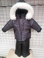 Детский зимний костюм на овчине-подстежке (от 6 до 18 месяцев) черный квадрат