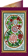 """Набор - открытка  для вышивки бисером """"8 Марта-8"""""""