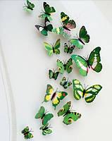 Бабочки 3D цветные (зелёные) 3Д декор наклейки магнит