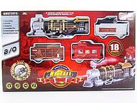 Железная дорога с дымом арт. 3052