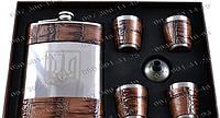 Подарочный набор Украина 6в1 AL008 Фляга+4 стопки+лейка Практичные Оригинальные подарки для мужчин Наборы