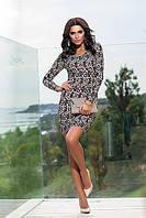 Платье женское трикотажное короткое