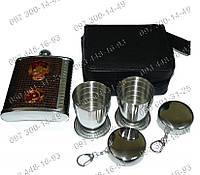 Подарочный Мужской Набор в Барсетке №058с Фляга+2 стопки+2 брелка Хороший подарочный набор с флягой