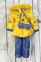 Детский зимний комбинезон для девочки с сумочкой