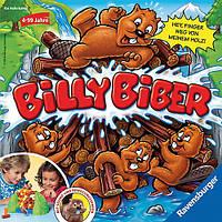 Настольная игра Бобёр Вилли (Billy Biber) Ravensburger