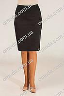Женская прямая юбка Мегги утепленная черного цвета