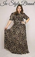 Платье леопард батал