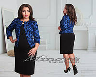 Платье женское нарядное имитация пиджака трикотаж+флок Размеры 50,52,54,56