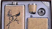 Подарочный набор Moongrass 4В1 AL-709 Фляга+рюмка+лейка+портсигар Подарочные наборы с флягой Интересные
