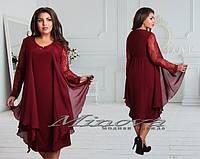 Бордовое модное платье