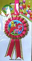 Медаль сувенирная Маленький пони