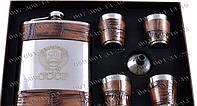Интересные подарки Мужской Подарочный набор СССР 6в1 AL007 Фляга+лейка+4 рюмки Фляга мужчины Подарочные наборы
