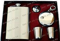 Интересные подарки Мужской Подарочный набор TZ-9033 Фляга+лейка+2 рюмки+брелок Фляга мужчины Подарочный набор