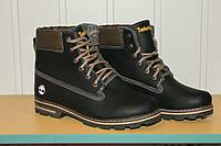 Зимние кожаные ботинки на мальчика 36-40 р от производителя